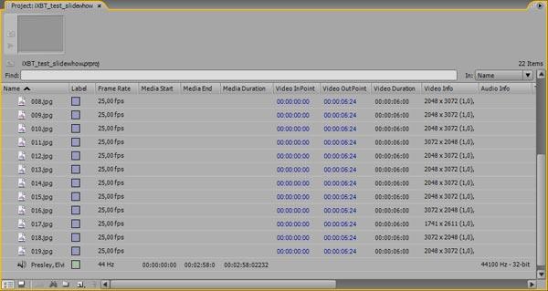 Панель проекта Adobe Premiere CS3